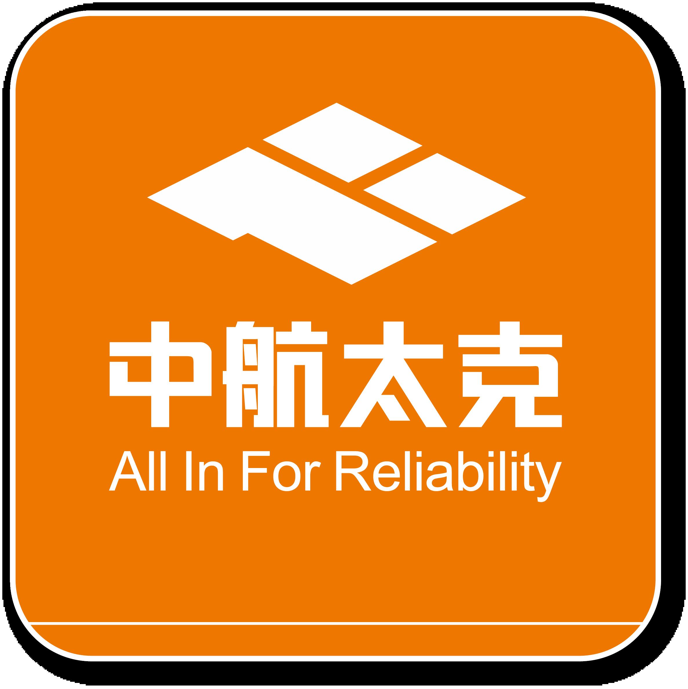 中航太克(厦门)电力技术股份有限公司