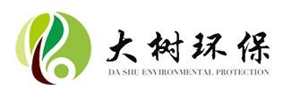 深圳市大树生物环保科技有限公司