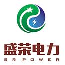 湖南盛荣电力有限公司