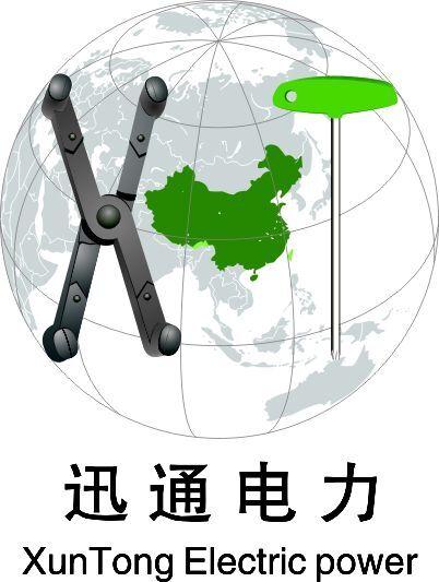 广东迅通电力工程有限公司惠州分公司