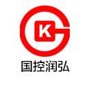 河南国控润弘电力实业有限公司