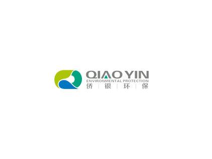 侨银环保科技股份有限公司