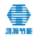 河南鸿瀚节能科技有限公司
