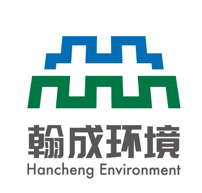 浙江翰成环境服务有限公司