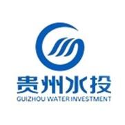 贵州水务运营有限公司