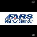 郑州福安润实工程咨询有限公司