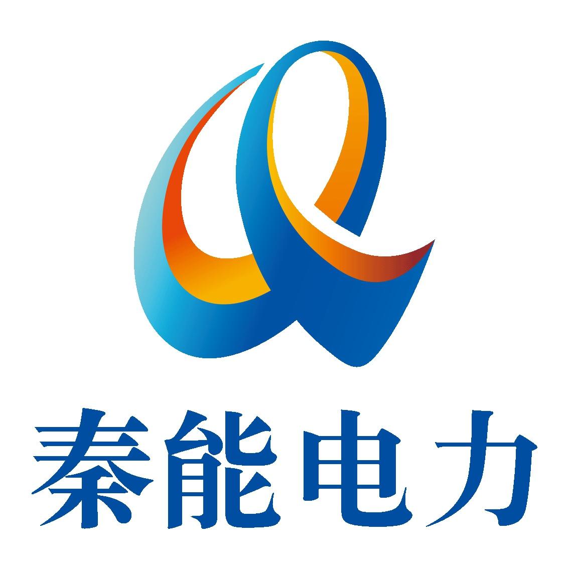 秦能齐源电力工程设计有限公司
