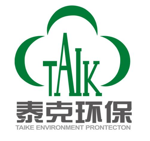 重庆泰克环保科技股份有限公司