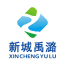 北京新城禹潞环保科技有限责任公司
