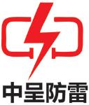 山东省呈祥电工电气有限公司