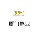 https://static.bjx.com.cn/company-logo/2018/09/12/2018091214320802_img711428.jpg?x-oss-process=image/resize,w_130,h_130