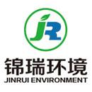 苏州锦瑞环境科技有限责任公司