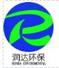 河北润达环保科技有限公司