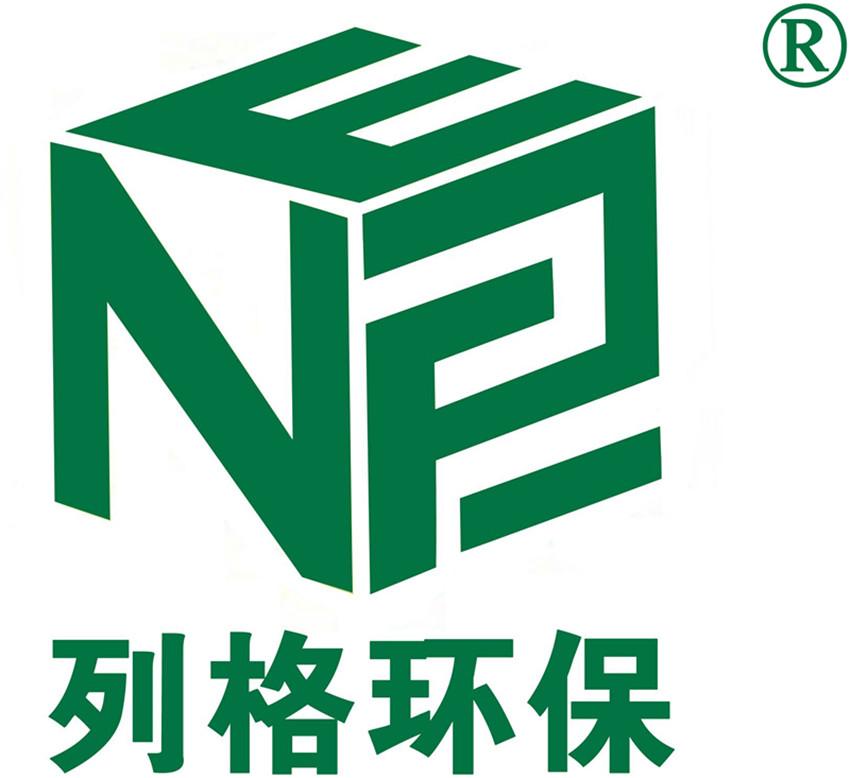 南京列格环保工程有限公司