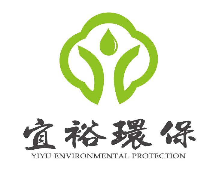 江苏宜裕环保科技有限公司