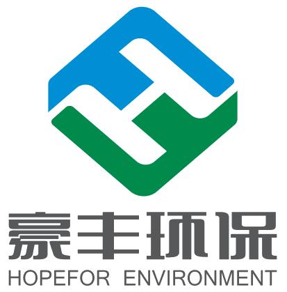 东莞市豪丰环保投资有限公司