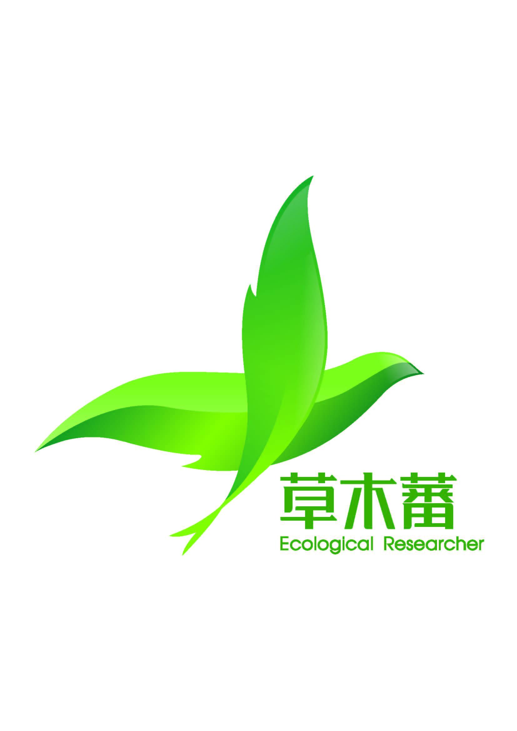 广州草木蕃环境科技有限公司