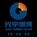 北京光宇银河科技有限公司