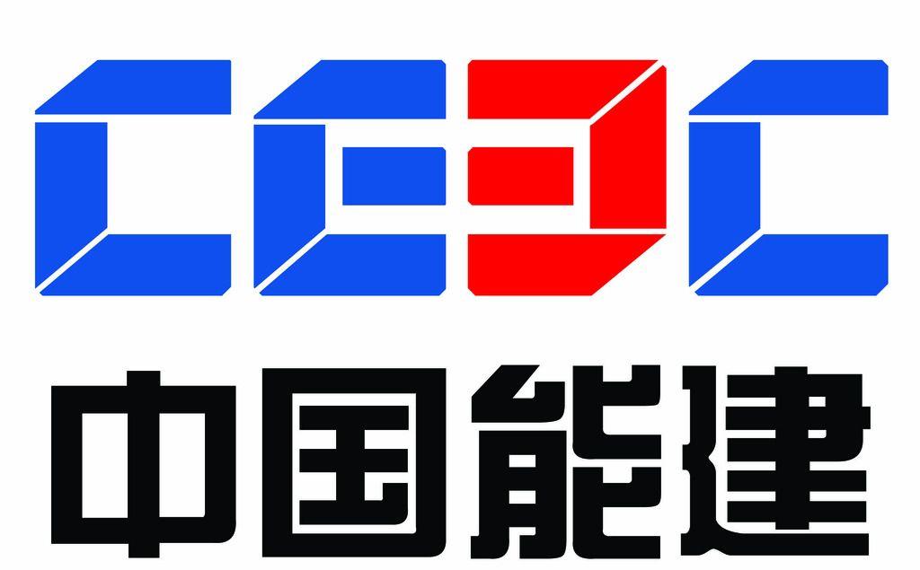 中国能源建设集团东北电力第三工程有限公司