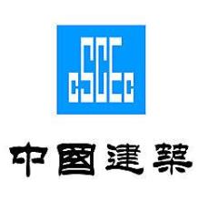 中国市政工程西北设计研究院有限公司河南分公司