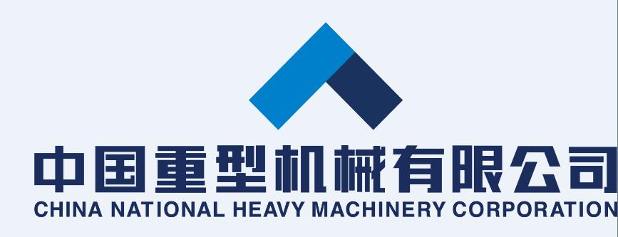 中国重型机械有限公司