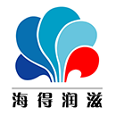 天津海得润滋投资集团有限公司