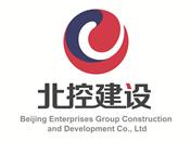 北京北控建设发展有限公司