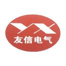 北京友信电气工程有限公司