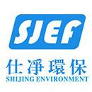 苏州仕净环保科技股份有限公司