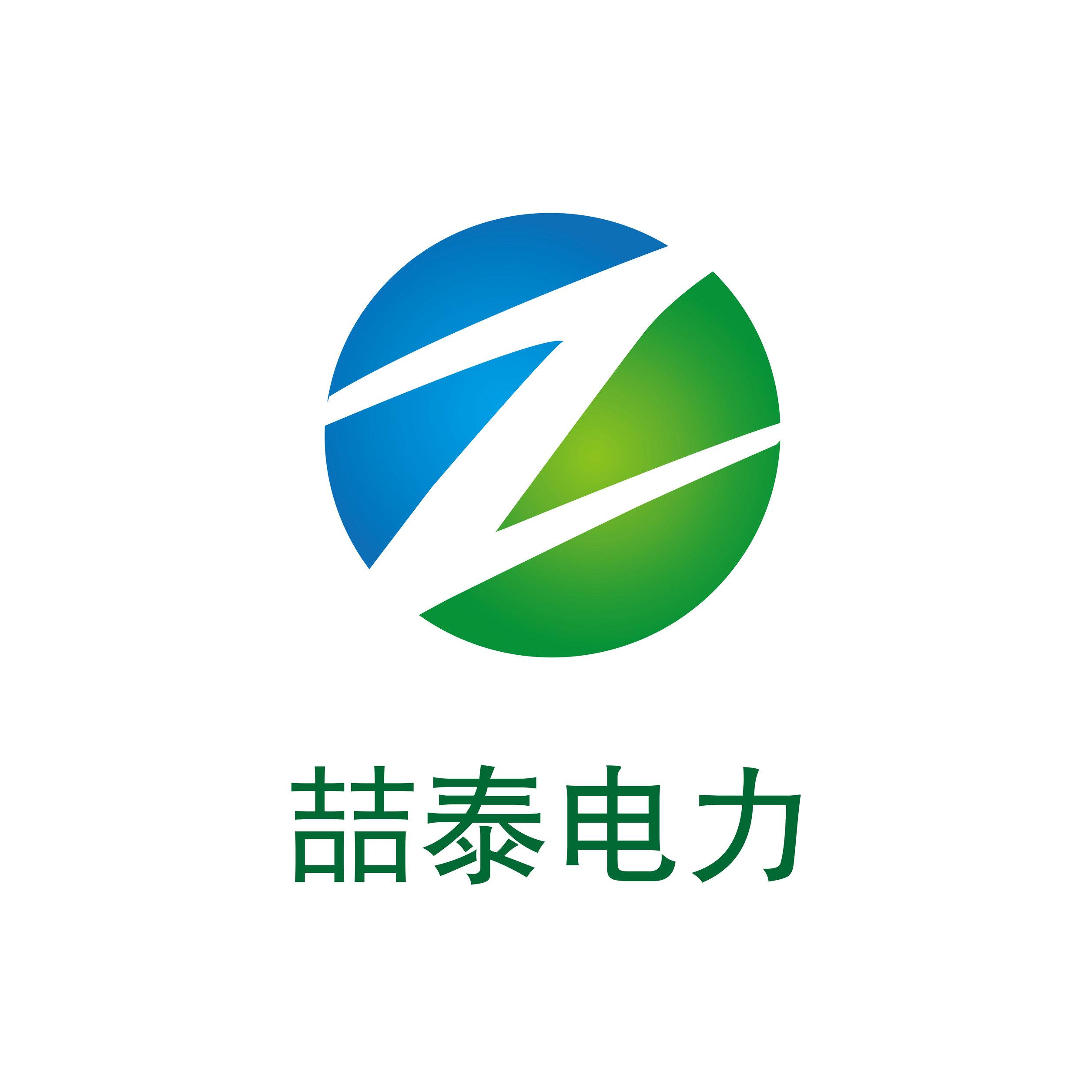 江苏喆泰电力实业有限公司