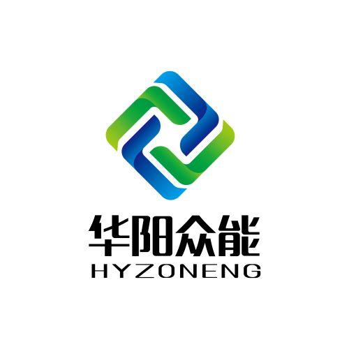 山东华阳众能动力科技有限公司