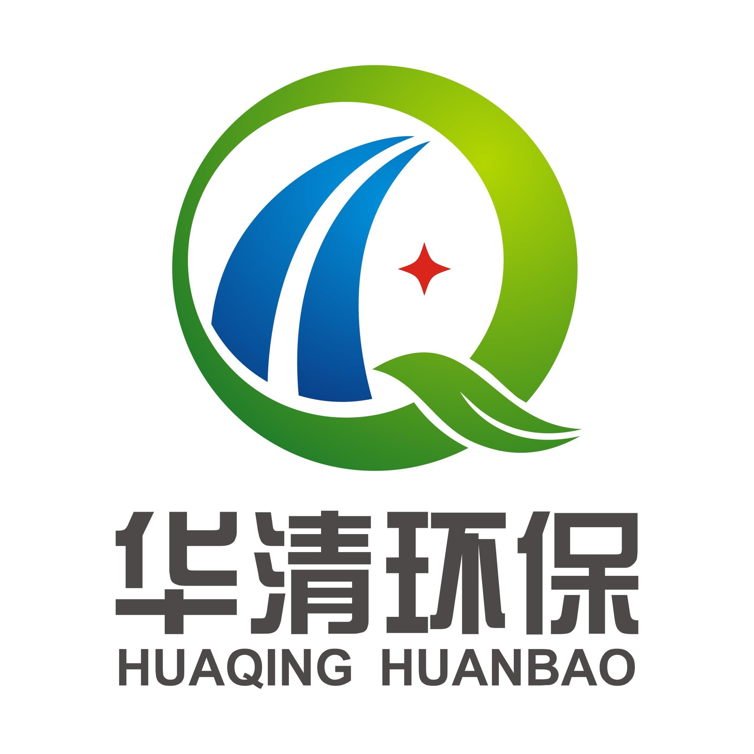 浙江华清环保设备工程有限公司