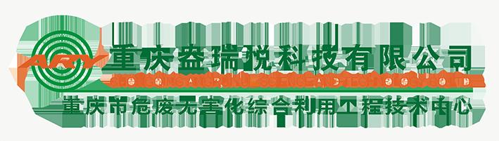 重庆盎瑞悦科技有限公司