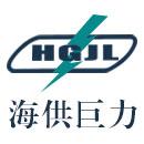 北京海供巨力电气工程安装有限公司