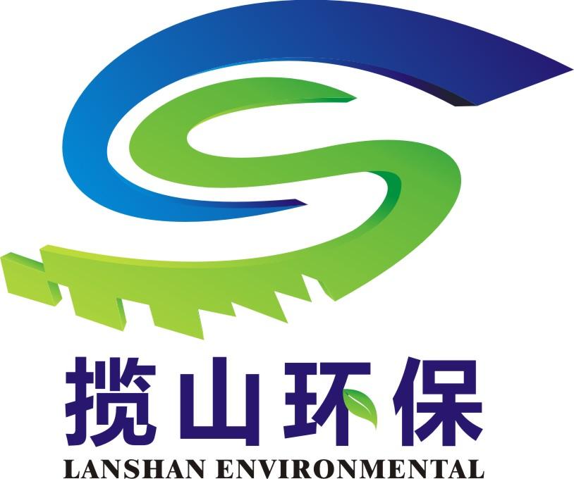 广元揽山环保科技有限公司