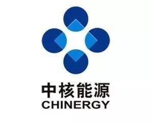中核能源科技有限公司