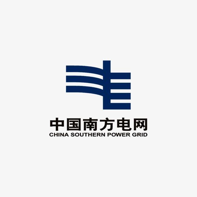 南方电网调峰调频发电有限公司
