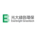 光大绿色环保城乡再生能源(大荔)有限公司招聘
