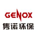 广东隽诺环保工程技术有限公司