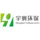 宇寰环保科技(上海)有限公司