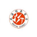 武汉佰泰电力工程有限公司