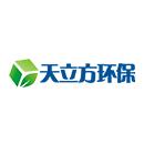 江苏天立方环保工程有限公司