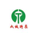 大城县琦泉生物质发电有限公司
