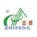 志峰(北京)环境科技集团有限公司