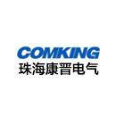 珠海康晋电气股份有限公司