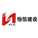 https://static.bjx.com.cn/company-logo/2019/04/17/2019041716463751_img226782.jpg