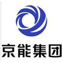 江西宜春京煤热电有限责任公司