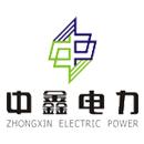 四川中鑫电力设计有限公司