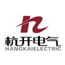 杭州杭开电气科技有限公司
