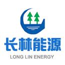 山西长林能源科技有限公司